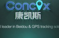 GPS tracking brand: Concox promo video