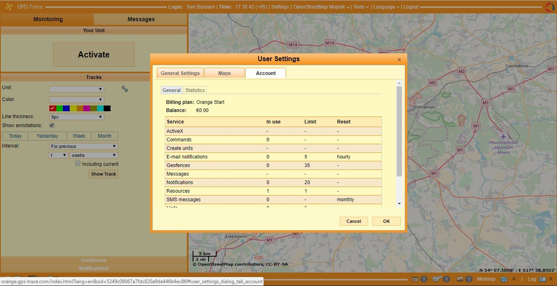 Trace Orange UI