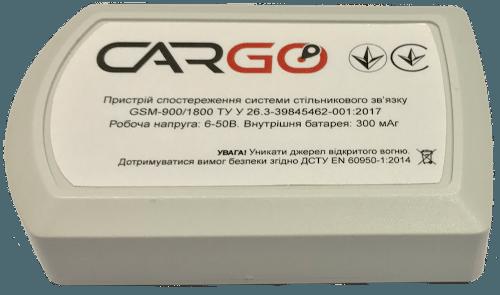 Cargo Mini 2