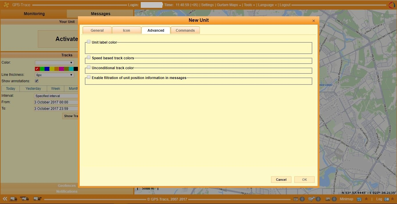 GPC Trace UI